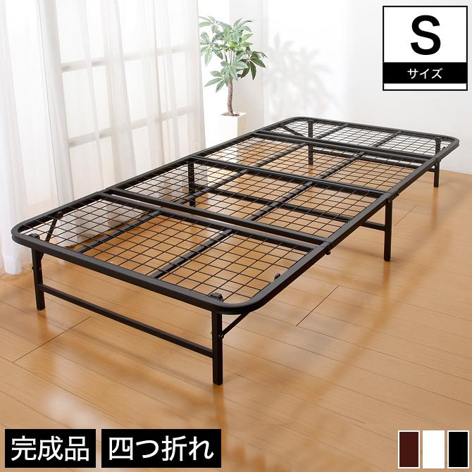 パイプタイプの折りたたみベッド