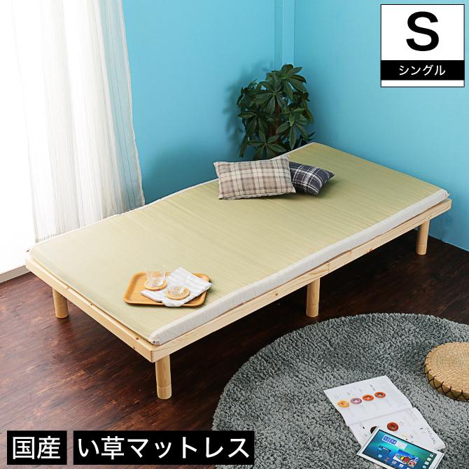 い草マットレス シングル 薄型 5cm厚 寝ござ ごろ寝マット 日本製 低反発マットレス