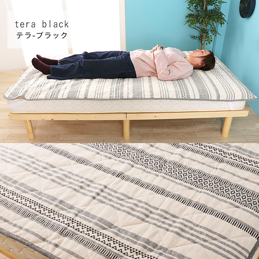敷きパッド シングル インド綿100% ベッドパッド コットン 敷き布団カバー おしゃれ 幾何学柄 ベッドカバー