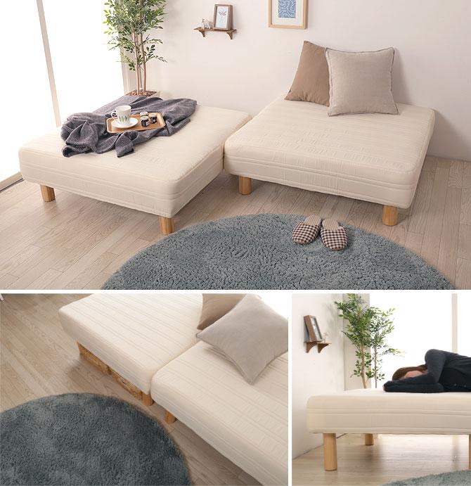 昼はソファー、夜はベッドの使い方いろいろな脚付きセパレートベッドです。