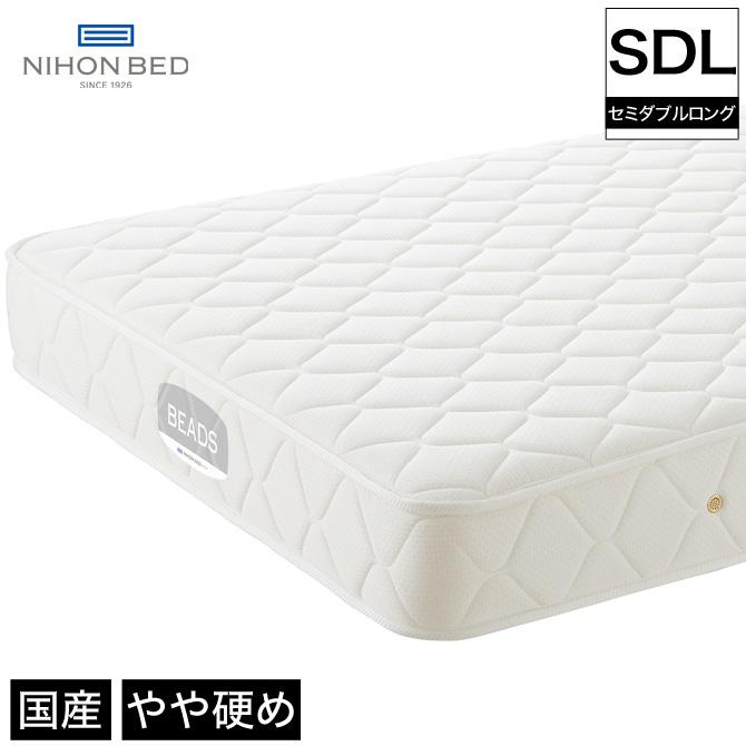 日本ベッド「ビーズポケットベーシック」