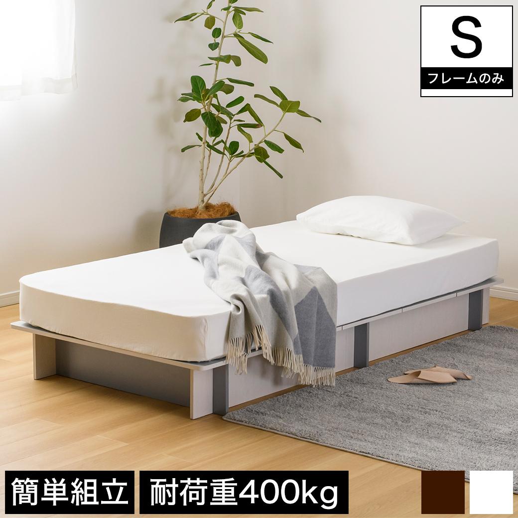 組み立て簡単!耐荷重400kgの収納ベッド
