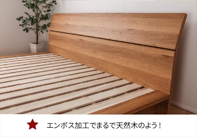質感が優れたプリント紙のベッド