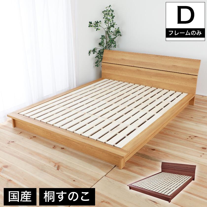 木目が美しいステージベッド