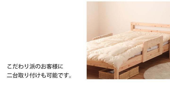 島根県産ひのきスノコベッドガード