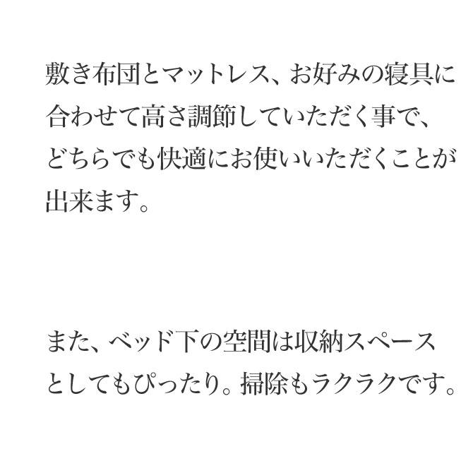 島根県産天然木檜(ひのき) すのこベッド フレームのみ シングル 宮付き 国産 ヒノキ 2口コンセント付き 高さ4段階調節 送料無料