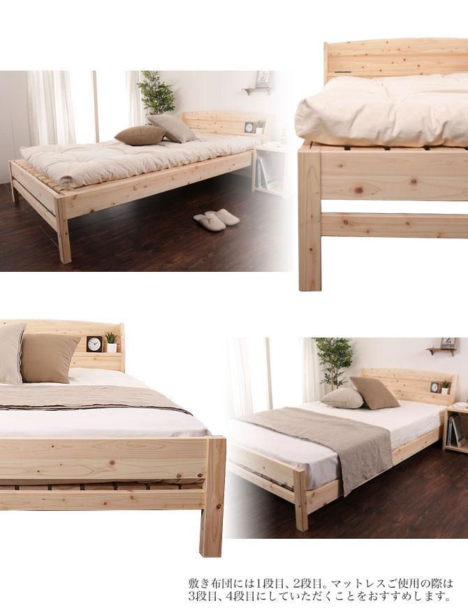 檜すのこベッドのイメージ