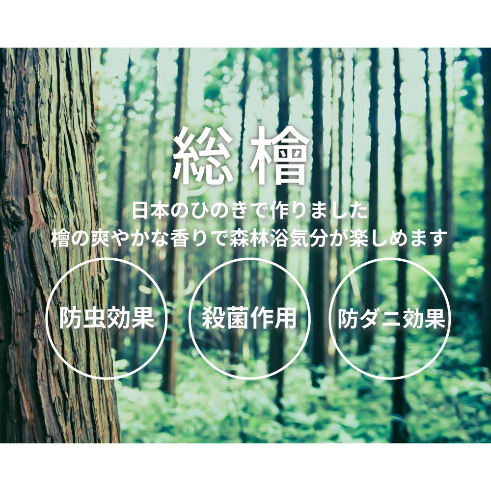 すのこマット 檜すのこ 島根県産高知四万十産 ロール式 ひのきすのこ 国産 シングル