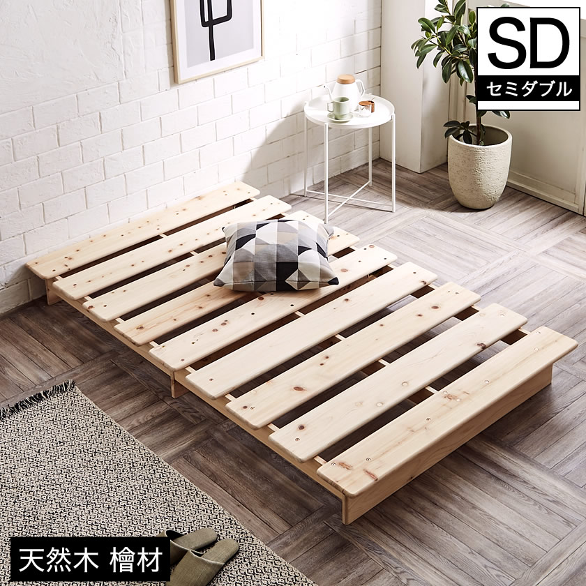 総檜のステージベッド