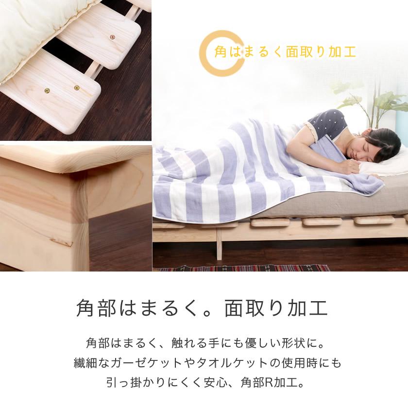 檜ベッド ステージベッド ダブル ローベッド ヘッドレスベッド 安心安全 フロアベッド フロアーベッド 北欧 無垢材 ひのきベッド ひのき