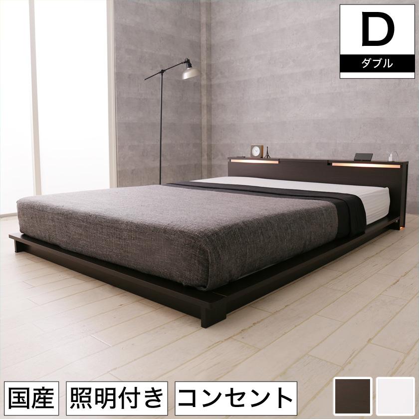 ステージベッド すのこベッド ダブル 日本製 国産 ポケットコイルマットレスセット
