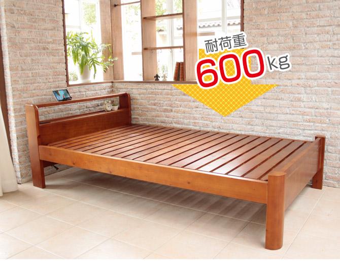 頑丈な棚付きパインすのこベッド セミシングル 高さ調節可能 耐荷重