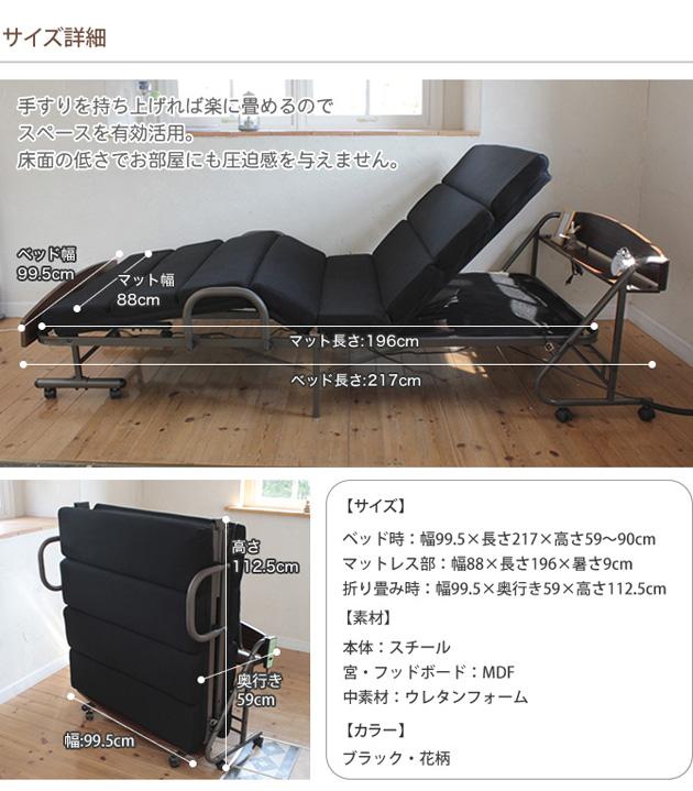 特許取得!棚付きモコモコ電動ベッド 折りたたみ式