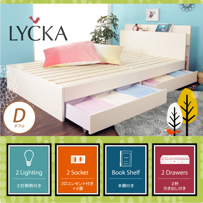 本棚・収納付きベッド LYCKA リュカ ダブル ホワイト