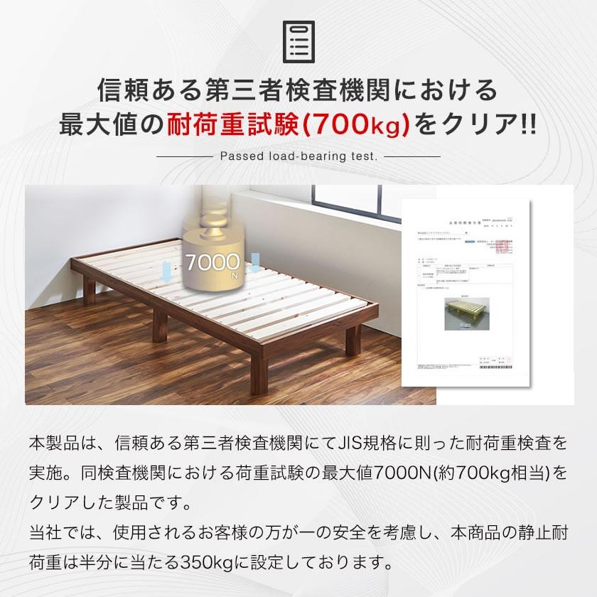 檜すのこベッド シングル ヘッドレスベッド フレームのみ 檜ベッド 湿気を上手ににがすのこ床板 スノコベッド 国産檜材使用すのこベッド