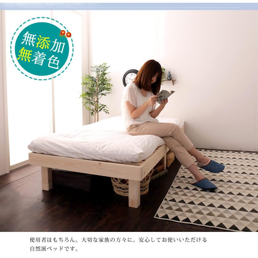檜すのこベッド シングル ヘッドレスベッド フレームのみ 総檜 床面高さ3段階調節 湿気を上手ににがすのこ床板 スノコベッド
