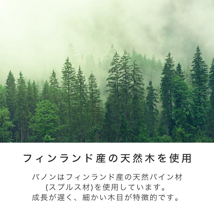 すのこベッド シングル 木製ベッド フレームのみ ベッドフレーム ローベッド 高さ調整 組立簡単 ヘッドレス 一人暮らし 北欧