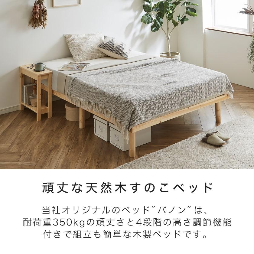 すのこベッド ダブル 木製ベッド フレームのみ ベッドフレーム ローベッド 高さ調整 組立簡単 ヘッドレス 一人暮らし 北欧