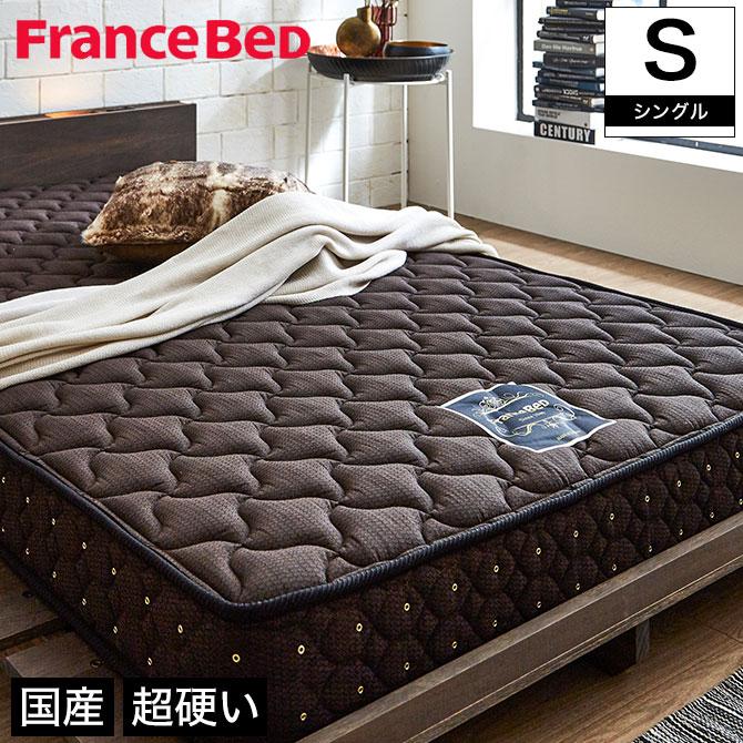 フランスベッドマットレス超硬い