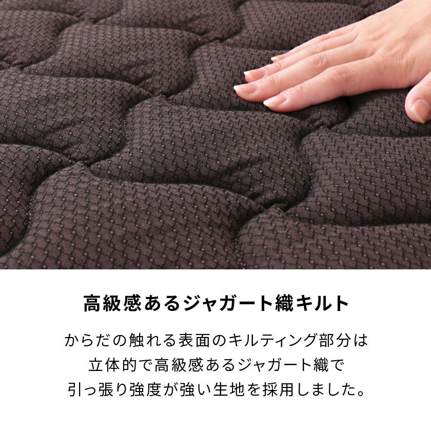 フランスベッド マットレス ダブル 超硬い 高密度スプリングマットレス マルチラススーパースプリング 2年保証 IFM-002 日本製