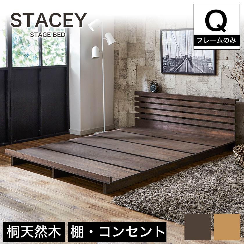 3万円台で買える天然木ステージベッド