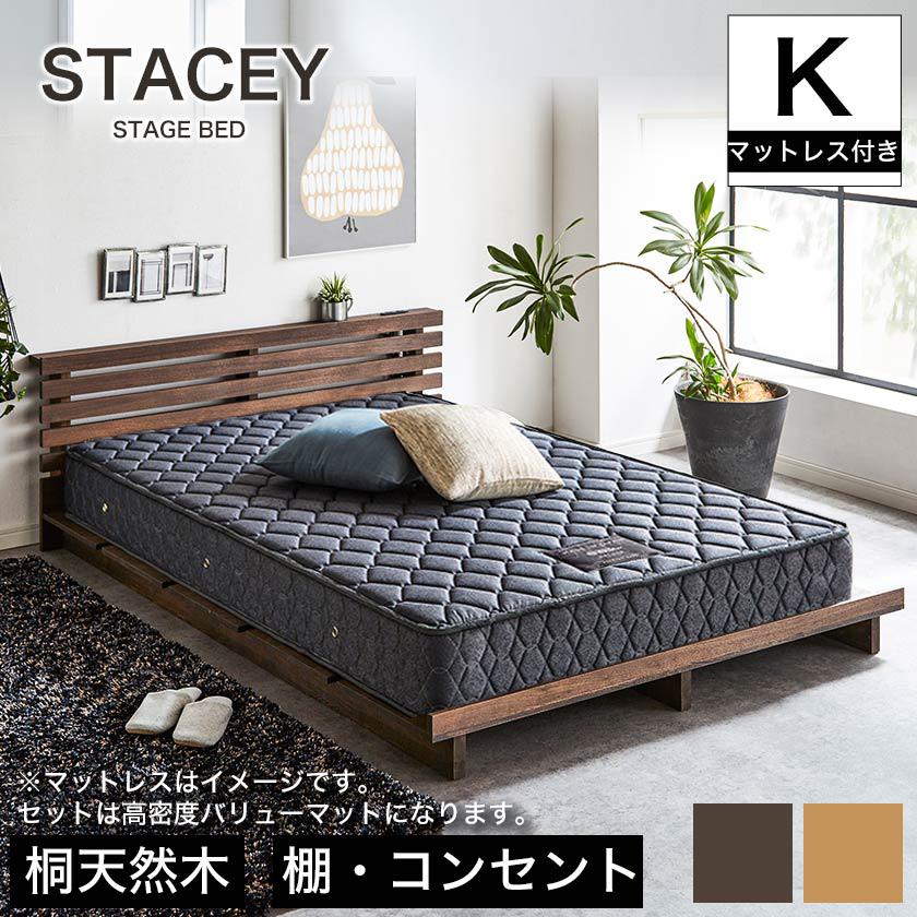 5万円台で買えるステージベッド