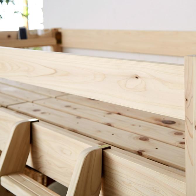 檜ロフトベッド 総檜ベッド すのこベッド 棚コンセント ロータイプ ベッド下収納  一人暮らし 子供部屋 檜無垢材 ひのきベッド