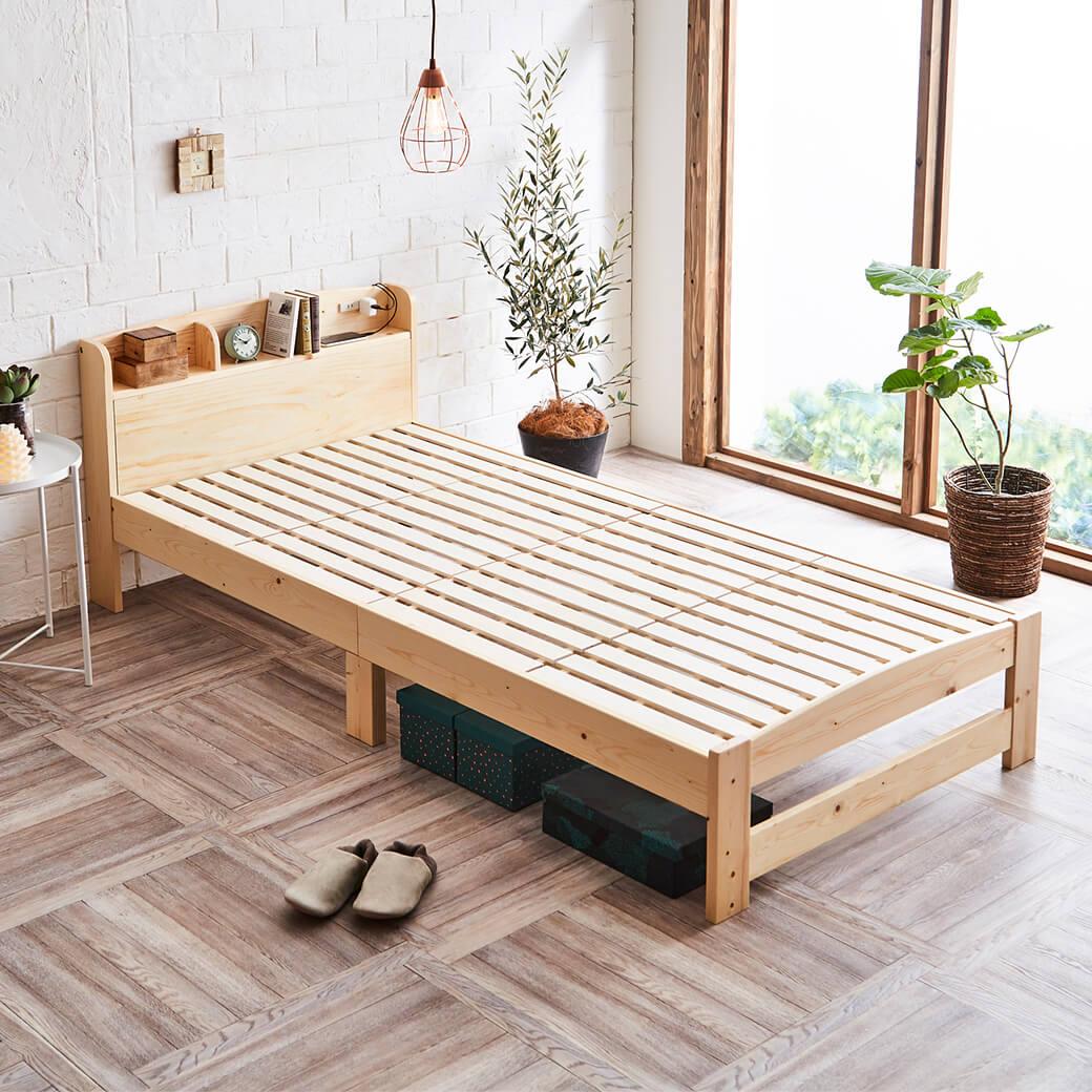 北欧産天然木カントリー調ベッド