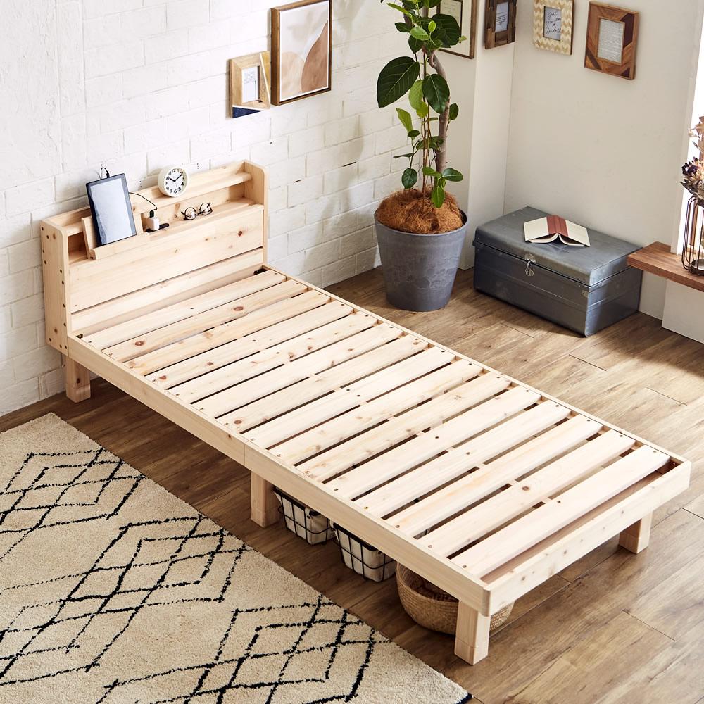 タブレットスタンドが付いた総檜すのこベッド