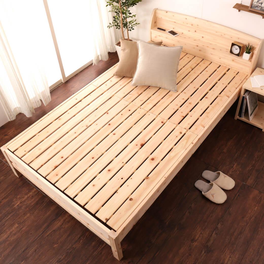 島根県産天然木檜すのこベッド