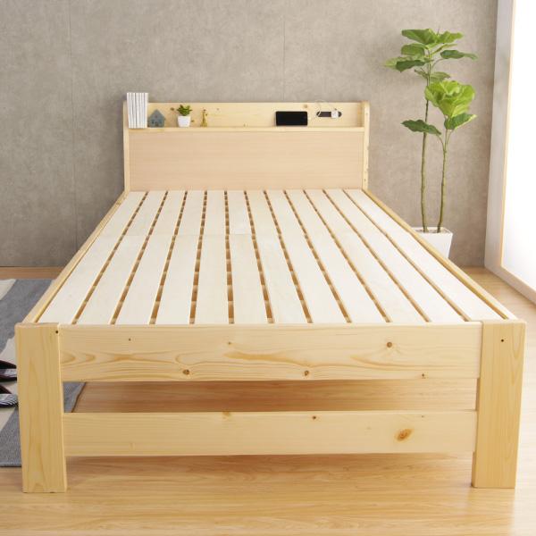 シンプルな木製すのこベッド
