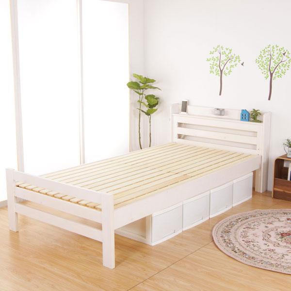 シンプルで機能充実なすのこベッド