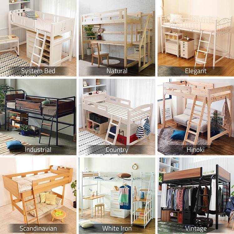 ロフトベッドで始めるおしゃれでスマートな生活!機能もデザインも様々で大人にもおすすめ!