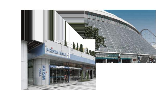 東京ドームシティプリズムホール