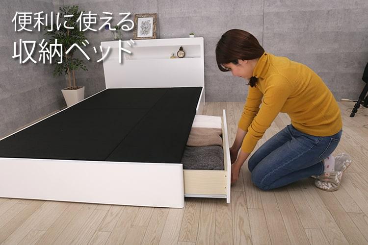 収納ベッドのメリットとデメリットとおすすめ商品7選