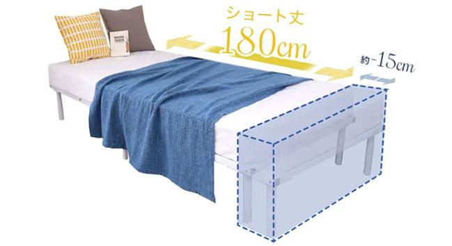 ショート丈ベッドのサイズ