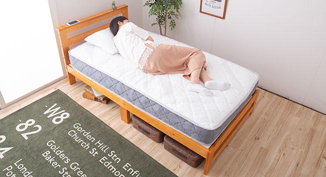 ショート丈ベッドの寝心地
