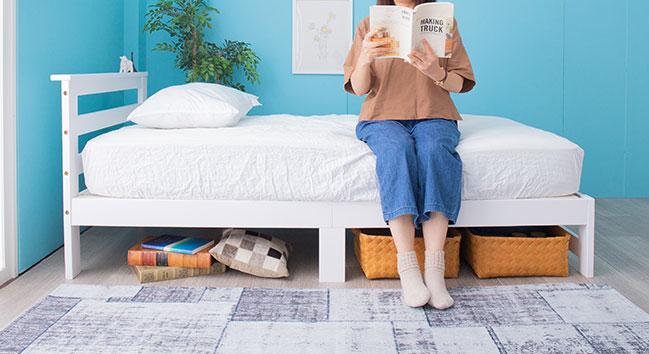 ショート丈ベッドの特徴